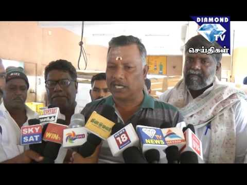 KARAIKAL DIAMOND TV NEWS 09.01.2017