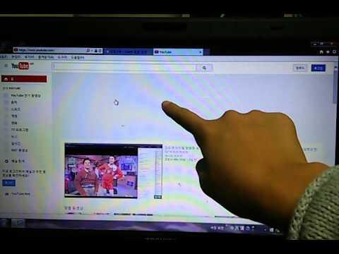 노트북으로 영상 찍는 방법 소개