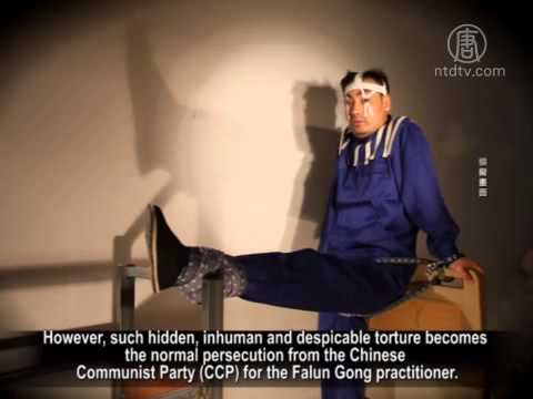 When Torture Becomes Normal >> Dafa Practitioners Create Miracles In Nine Years Of Unjust Charges