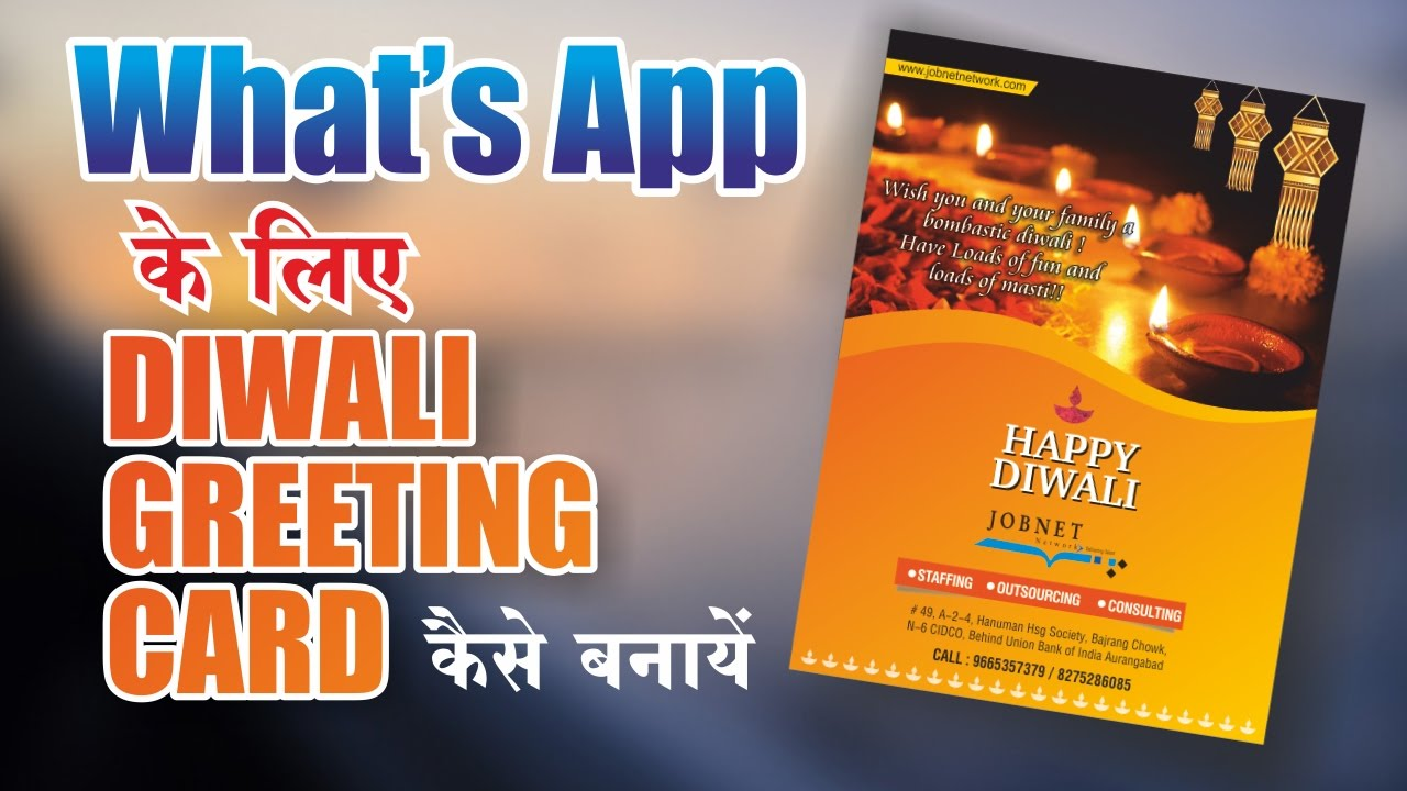 Card Making Ideas In Hindi Part - 20: How To Create Diwali Greeting Card Hindi | Diwali Greeting Card Making  Ideas Easy