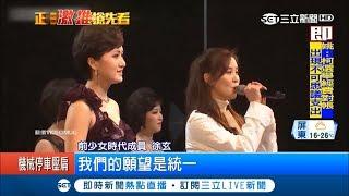 深度節目及國際時事都在這裡【從台灣看見世界的故事】 ➲新聞HD直播三立L...