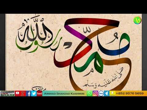 Naat : Arsh Sai Farsh Ka Rasta Sajj Giya  By Asif Azizi