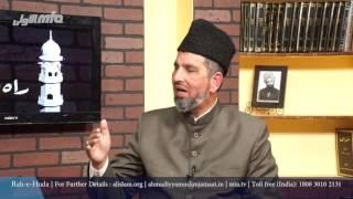 Urdu Rahe Huda 9th Jan 2016 Ask Questions about Islam Ahmadiyya