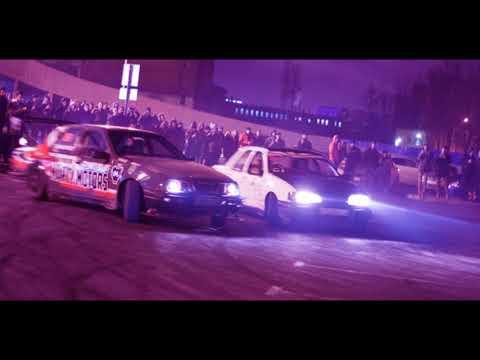 Форум - Белая ночь (PHONK remix by Boxmoke)