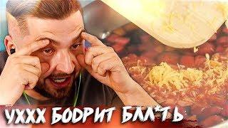 Download HARD PLAY СМОТРИТ КАК СДЕЛАТЬ ЭНЕРГЕТИК Mp3 and Videos