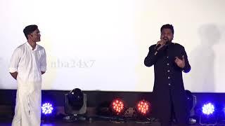 Simbhu reveals that he teased Dhanush in early stage of his Career | Sakka Podu Podu Raja | nba 24x7