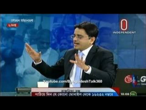 Bangla Online Talk Show Ajker Bangladesh 23 June 2017 Bangla