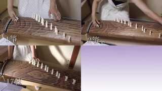 和楽器.comで作成した和楽器用オリジナル楽譜の参考音源です。 箏(琴)・...