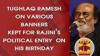 Tughlaq Ramesh on Various Banners kept for Rajini