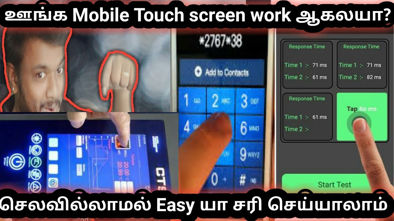 touch screen repair apk