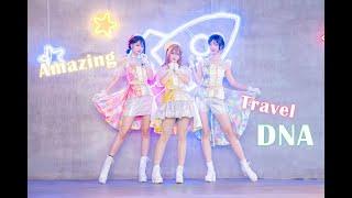【LoveLive!Sunshine!!】AZALEA◆Amazing Travel DNA◆【中国舞姬三人】【踊ってみた】
