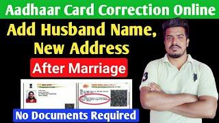 Add Husband Name and New address in Aadhaar Card After Marriage ! Aadhaar Card Online Correction