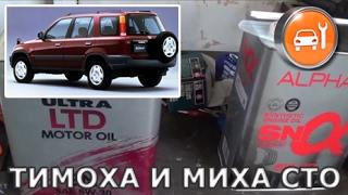 Honda CR-V ( B20B ) - Про масло в дрыгателе