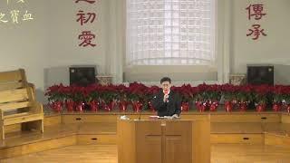20171231浸信會仁愛堂主日敬拜