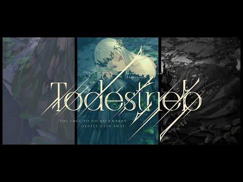 Powerless Feat.Sennzai / Tødestrieb Full Ver.(Official Audio)