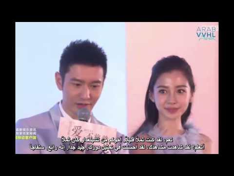 [ArabicSub] 150409 My Sunshine press conference - ZiTao call cut ترجمة