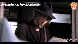 .... اغنية بيرث (مترجمة + بدون موسيقى + كاريوكي) ......
