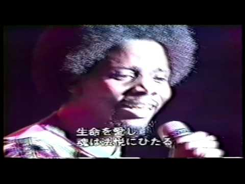 Earth Wind & Fire Live at the Budokan 1979