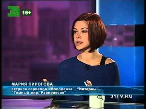 Регина Тодоренко » Фото - hq-