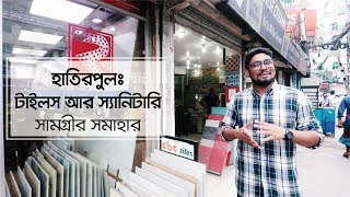 Checkout Counter | Hatirpool Sanitary Market