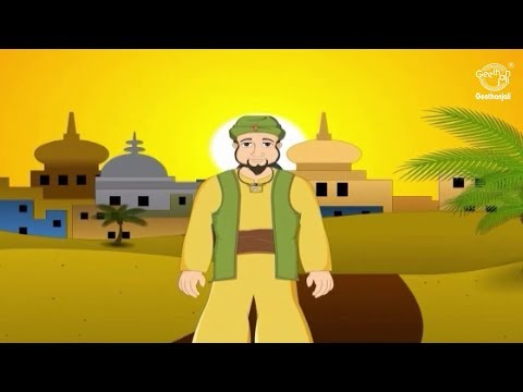 Mullah Nasruddin and his Spiritual Stories - The Greedy