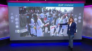 مع استمرار الاحتجاجات في العراق..ما أكثر الفيديوهات التي تداولها العراقيون على منصات التواصل؟