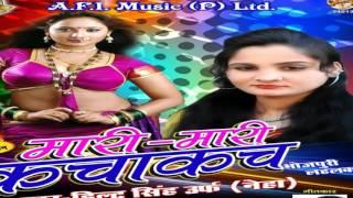 सैंया के समान के ༺❤༻ Bhojpuri Hot Songs 2016 New ༺❤༻ Diltu Singh [MP3]