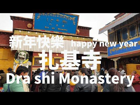 2020第一天去西藏最靈驗的財神寺