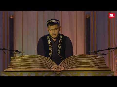 Балахмет Муртаза   Казахстан  مرتضى بالاخميت   كازاخستان