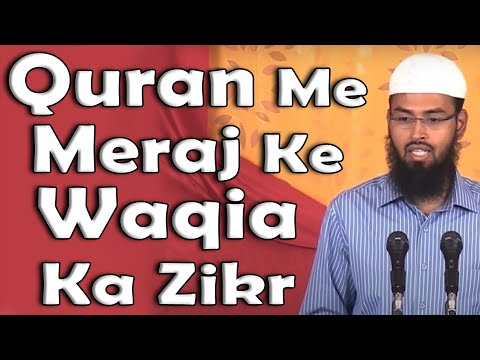 Quran Me Meraj Ke Waqia Ka Koi Zikr Nahi By Adv. Faiz Syed
