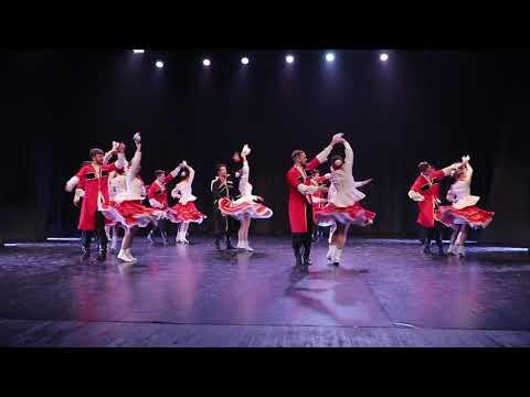 Русский народный танец \
