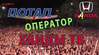 День города Мелитополя. Блогеры