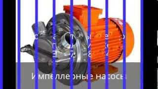 RegPromPostavka: продажа, установка и сервис насосного оборудования(ООО