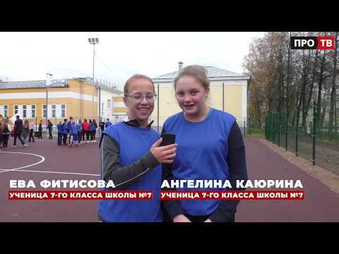 К новым рекордам: в седьмой школе открыли спортплощадку