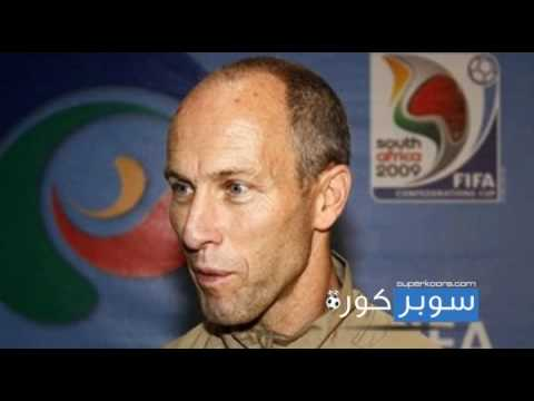 Bradely speaks about EgyptBrazil friendly to orgnizers - Doha Stadium Plus superkoora.com