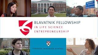 Get to Know the 2018-19 Blavatnik Fellows in Life Science Entrepreneurship