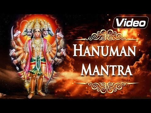 Hanuman Mantra - Om Ham Hanumate Namah | Hanuman Mantra for Success