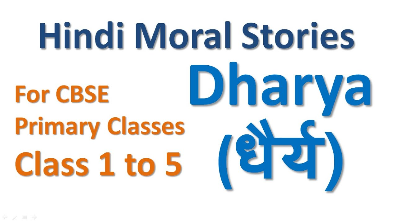 Dharya Hindi Moral Stories For Cbse Primary