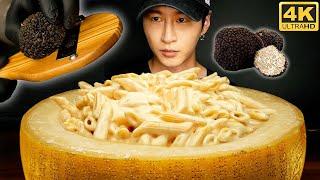 ASMR CHEESE WHEEL MAC &amp CHEESE MUKBANG 먹방  COOKING &amp EATING SOUNDS  Zach Choi ASMR, but backwards