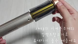 더블에스샤이니 무선고데기 프리컬s fc-008 소개할게요^^