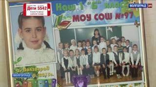 Русфонд: Ире Ермоленко нужна помощь