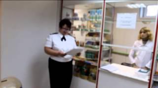 Предоставление лицензии на осуществление фармацевтической деятельности(, 2013-11-07T05:36:07.000Z)
