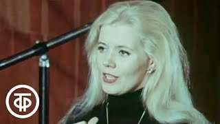 Песни Марка Фрадкина. Фильм-концерт (1977)