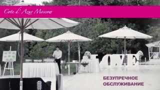 Ресторан на воде для проведения свадьбы