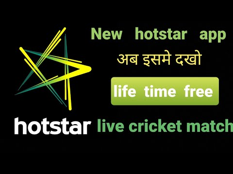 How To See Live Matches On Hotstar After 10 Min  || Prateek ||  || Techno App ||