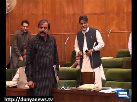 Dunya News -- Chaos in Azad Jammu & Kashmir Assembly- 09-12-2012