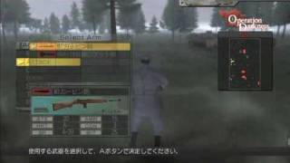 Operation Darkness Japanese Gameplay Footage