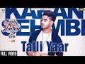 Talli Yaar - Full Video 2018   Karan Sehmbi   V Grooves   Latest Punjabi Songs 2018   VS Records