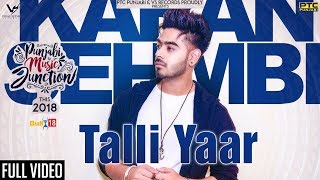Talli Yaar - Full Video 2018 | Karan Sehmbi | V Grooves | Latest Punjabi Songs 2018 | VS Records