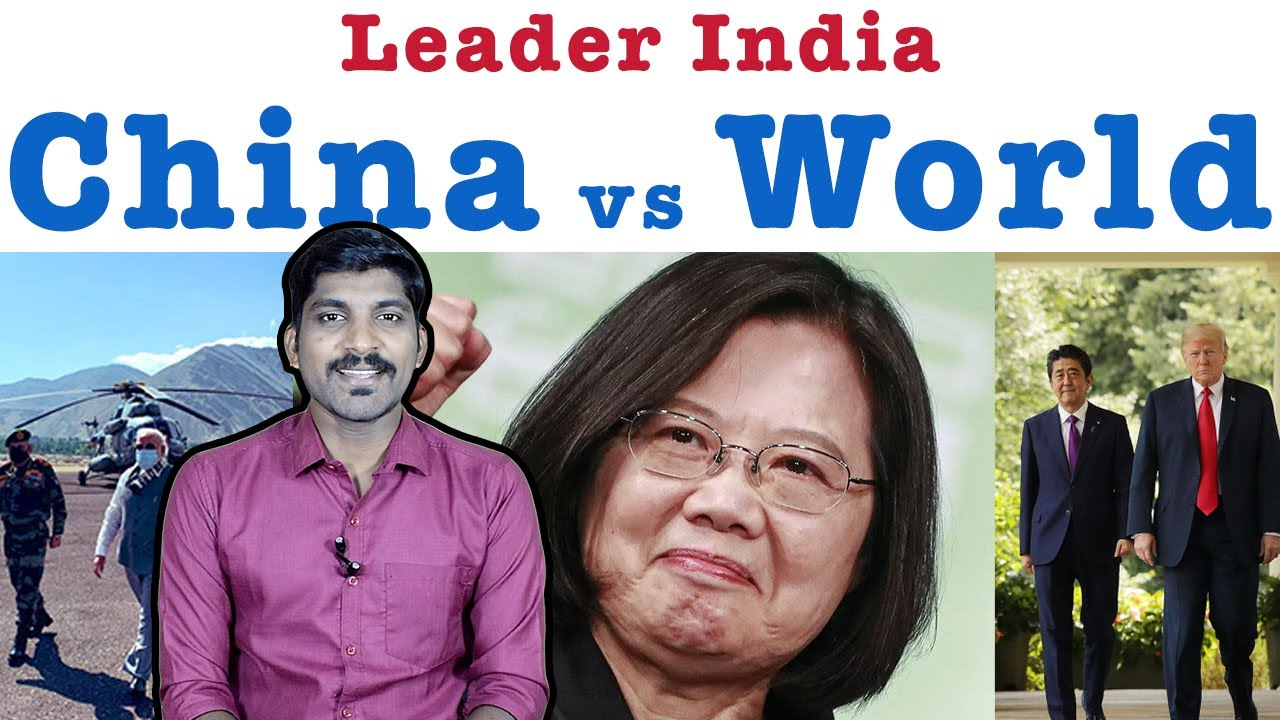 China வெத்து Taiwan கெத்து | India Win part 3 | Lead by India | Tamil Pokkisham | Vicky | TP